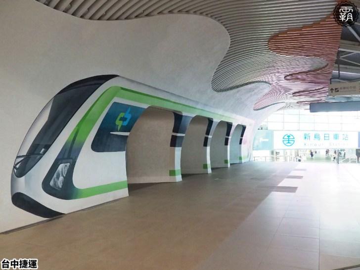 P9040385 01 - 這個捷運站出入口不一樣!台中綠線捷運站出入口成電聯車廂模樣,好有趣!