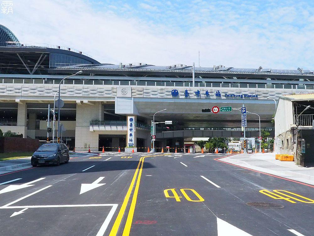 <台中車站> 大智路正式打通,台中車站前後站串聯,周邊交通路線新變化看過來!