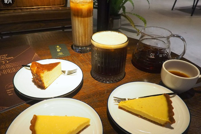 <台中豐原> 憬初尋咖啡,農會老舊倉庫改建而成的咖啡館,老屋氛圍淬鍊而生的手沖咖啡!