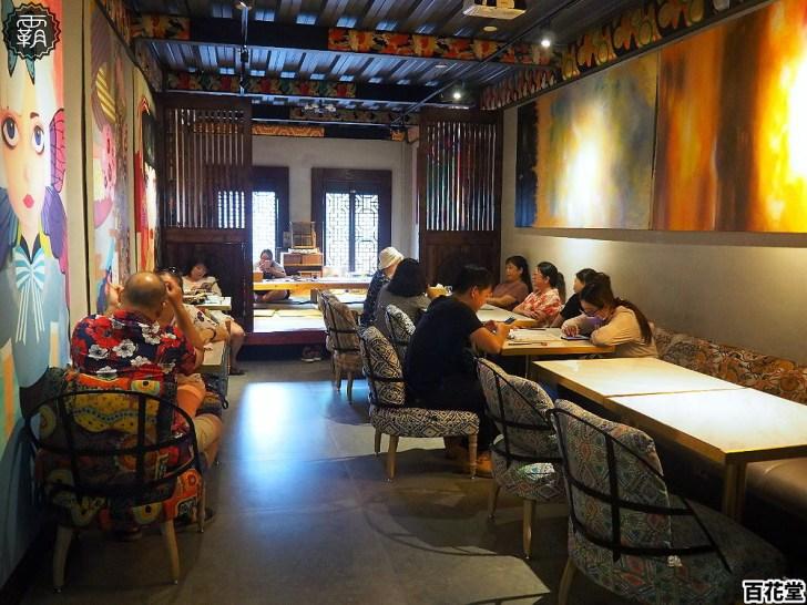 P9170043 01 - 古風情懷日雜店,百花堂百貨行,日式生活美學氛圍下享用定食餐點~