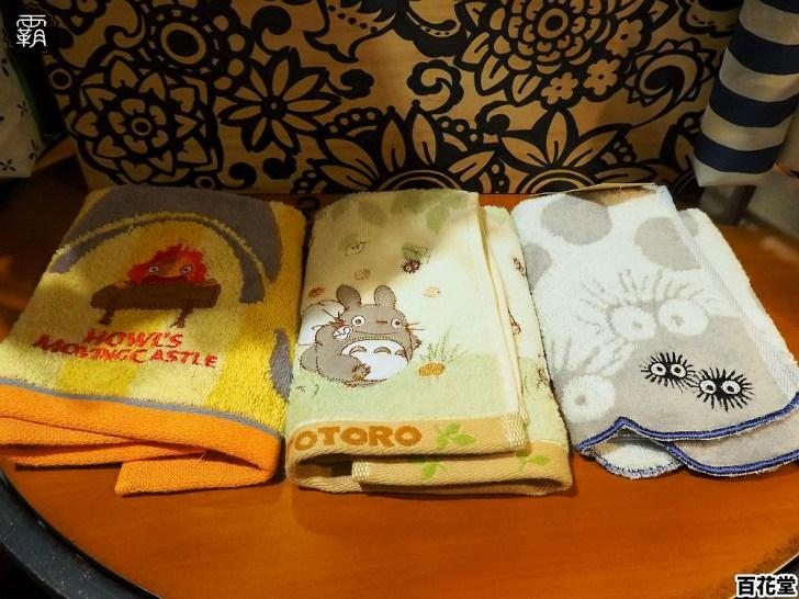 P9170106 01 - 古風情懷日雜店,百花堂百貨行,日式生活美學氛圍下享用定食餐點~