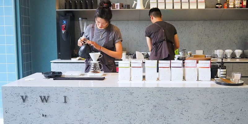 <台中咖啡> 世界咖啡沖煮冠軍VWIby CHADWANG台中店開張,VWIII 草悟道品嘗極簡風格世界冠軍手沖咖啡!