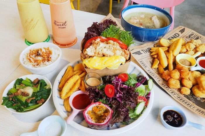 <台中霧峰> 好哦食堂,像是在美食街內用餐,輕食早午餐、咖哩飯、燉雞湯、果汁冰沙齊聚一堂!(霧峰美食/台中食堂/試吃)