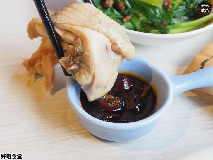 P9240185 01 - 熱血採訪   台中最新美食街!好哦食堂,果汁冰沙、輕食早午餐、咖哩飯及鮮燉雞湯通通在這邊!