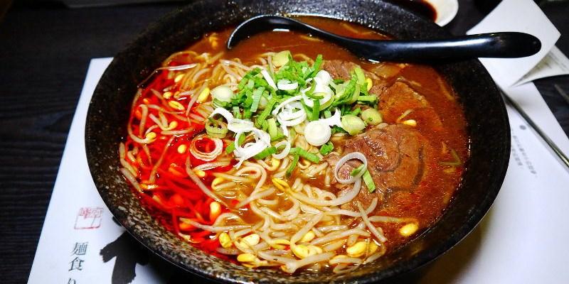 太初麵食りようり,中式禪風內的精緻麵食,來一碗香辣來勁的牛肉麵!(台中牛肉麵/大墩路美食/台中麵館)