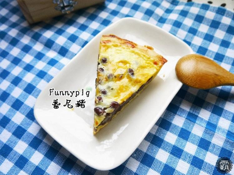 Funnypig番尼豬,真材實料的手工鹹派,使用天然的食材吃起來美味又安心!(鹹派/下午茶團購/團購美食/試吃)