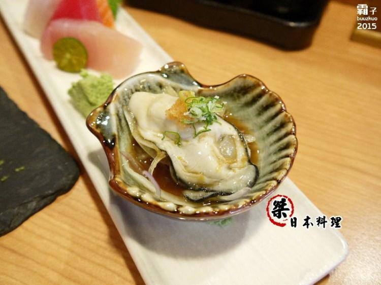 桀壽司日本料理,黃昏市場旁又一間平價日式料理(黎明路黃昏市場/壽司/日式料理)
