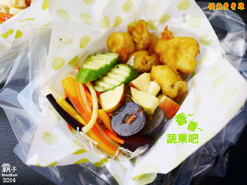 逢甲夜市推薦美食「香香蔬果吧」,繼光香香雞新概念均衡吃法(福星門市)
