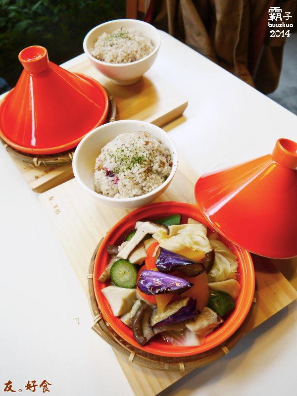 塔吉鍋的原食原味,「友。好食」歐風咖啡館 ~