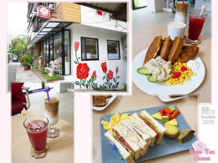 Rose Tea House ~ 花茶屋裡有ㄎㄠ ㄎㄠ口感的鬆餅 ~