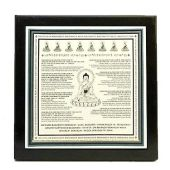 7 Medicine Buddha Plaque for Longevity and Health Protection