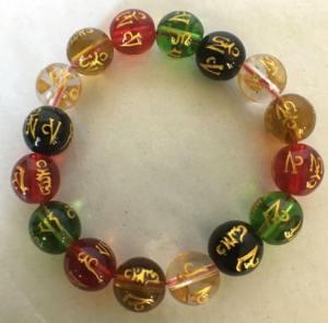 5 Element Omani Padme Hum Bracelet
