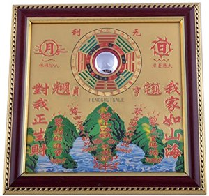 All-Round Taoist Feng Shui Protective Talisman (S)