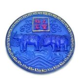 Anti Burglary Blue Rhino and Elephant Plaque