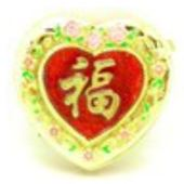 Bejeweled Wish-Fulfilling Heart with Prosperity