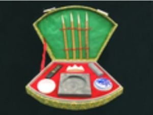 Chinese Calligraphy Set for Scholastic Luck
