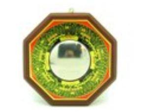 Convex Lou Pan Mirror Ba Gua