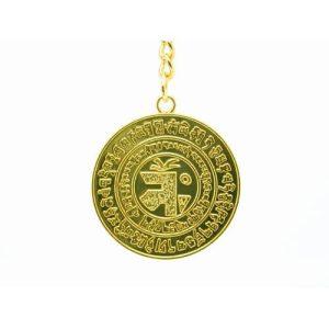 Element Balancing Medallion Key Chain1