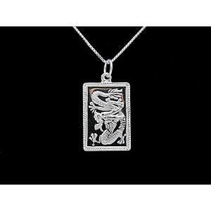 Good Fortune Dragon Pendant Necklace1
