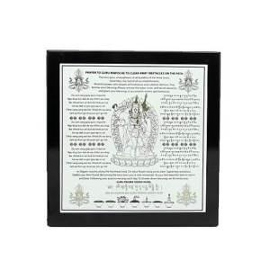 Guru Rinpoche Plaque with Mantra1