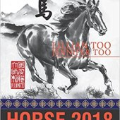 Lillian Too & Jennifer Too Astrology & Feng Shui for Horse in 2018