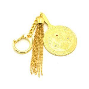 Prosperity Mirror Keychain1