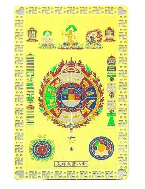 Tibetan Buddhist Mandala Charm