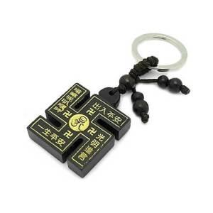 Wooden Buddhist Swastika Key Chain1