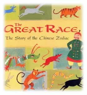 the-great-race.jpg