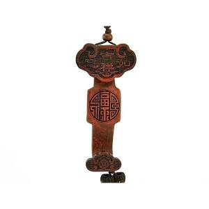 Auspicious Wooden Ruyi Hanging for Authority1