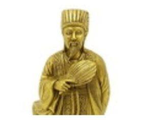 Brass Gong Ming for Wisdom & Intelligence