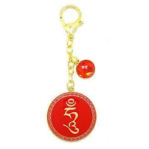 Fire Gold Talisman Keychain1