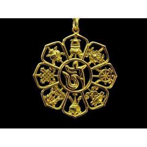 Golden Eight Auspicious Objects Key Chain