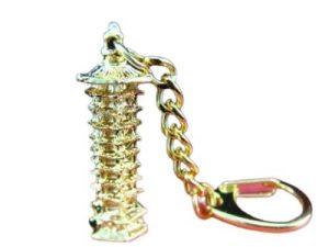 Golden Nine Level Wen Chang Pagoda Key Chain