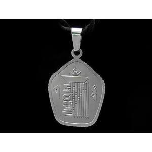 Kalachakra Symbol with Hum Syllable Pendant1
