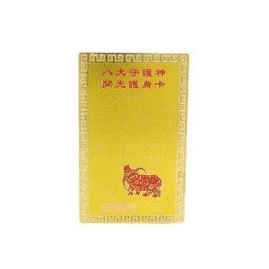 Ox Horoscope Guardian Card Talisman1