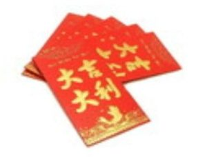 Prosperity & Good Fortune Red Packets (3 Packs, 6 PcsPack)