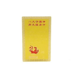 Rooster Horoscope Guardian Card Talisman1