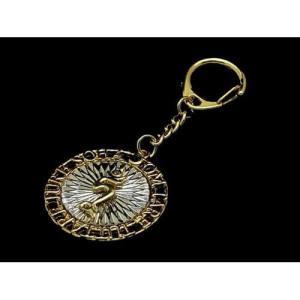 Tam Syllable with Tara Mantra Key Ring1