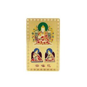 Tibetan Tsongkhapa Rimpoche Amulet Card1