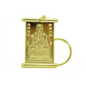 Wen Chang Education Amulet1