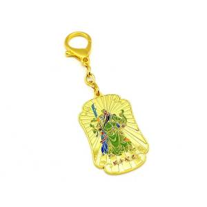 Anti-Cheating Amulet With Kwan Kung Keychain1