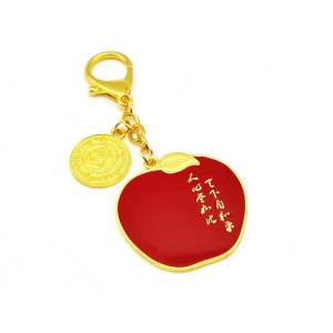 Apple Peace Amulet Feng Shui Keychain1