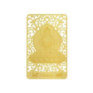 Bodhisattva for Dog & Boar (Amitabha) Printed on a Card in Gold1