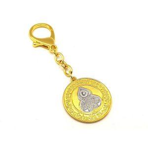 Good Health & Well-Being Medallion Keychain1
