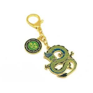 Green Dragon Lunar Mansion Talisman1