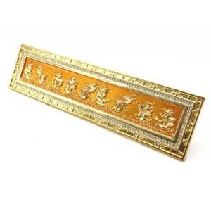 Nine Golden Dragons Plaque1