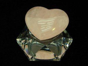 Rose Quartz Puffy Heart Love Charm With Base (M)1