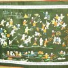 Silk Embroidered Picture Of Hundred Children - Flying Kites2