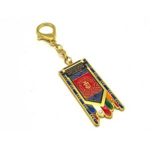 Victory Banner Amulet Feng Shui Keychain1